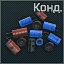 Kondensatori icon.png
