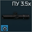 PU 35x icon.png