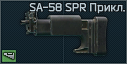 FAL SPR Stock icon.png