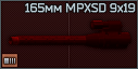 MPXSD 165mm icon.png