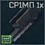 SR1MP1x icon.png