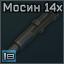 Custom Mosin Thread Icon.png
