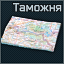 KartaTamojnya icon.png