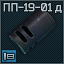 Pp19muzz icon.png