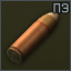 9x21-sp12 icon.png