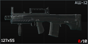 ASH-12 Icon.PNG