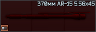M4 370mm icon.png