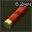20x70 6-2mm buckshot icon.png