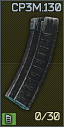 SR3M 30 magazine icon.png