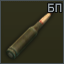 5.45x39-BP icon.png