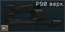 FN Upper receiver for P90 icon.png