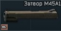 M45A1 Slide Icon.png
