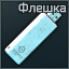 FD flash icon.png