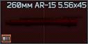 M4 260mm icon.png