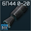 6P44 0-20 icon.png