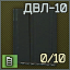 DVL10 magazine icon.png