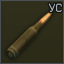5.45x39-US icon.png