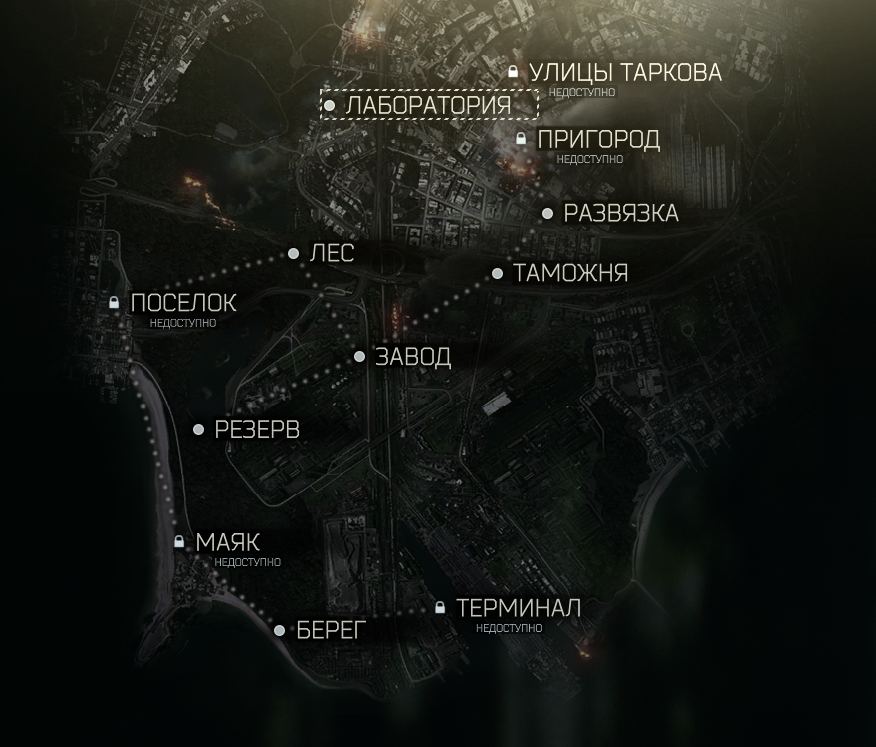 Tarkov map.png