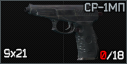 SR-1MP icon.png