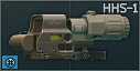 Eotech HHS-1 Tan icon.png