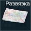 KartaRazvyazka icon.png