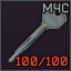 MCS key icon.png