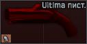 Pistolgrip mp155 kalshnikov ultima pistol grip icon.png