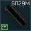 6P29m icon.png