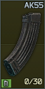 AKM 55gv magazine icon.png
