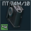 Ptlock icon.png