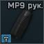 B&T MP9 Vertical grip icon.png