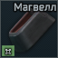 STM-9 Magwell Icon.png