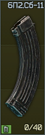 6P2 AKM 40 magazine icon.png