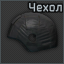 Helmet lshz2dtm damper ico.png