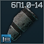 6p1 icon.png