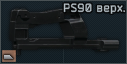 FN Upper receiver for PS90 icon.png