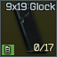 GLOCK magazine icon.png