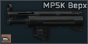 HK MP5 Kurz Upper receiver icon.png
