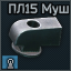 Pl15frontsight.png