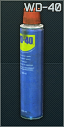 WD-40 400ml icon.png