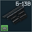 B13V icon.png