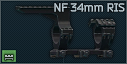 Nightforce 34mm Multimount icon.png
