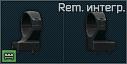 Remington30mm icon.png