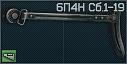 6p4n sb1-19 icon.png