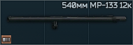 MP133 540mm rib icon.png