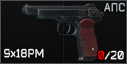 APS icon.png