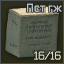 Item ammo box 9x19 default icon.png