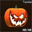 Tikva icon.png