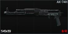 Ak-74N broken icon.png
