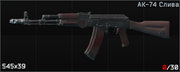 AK-74 sliva icon.png